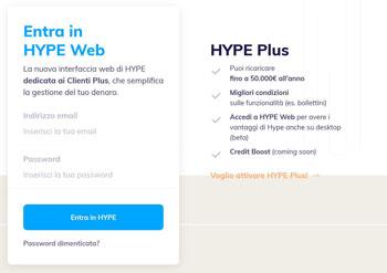 login hype web